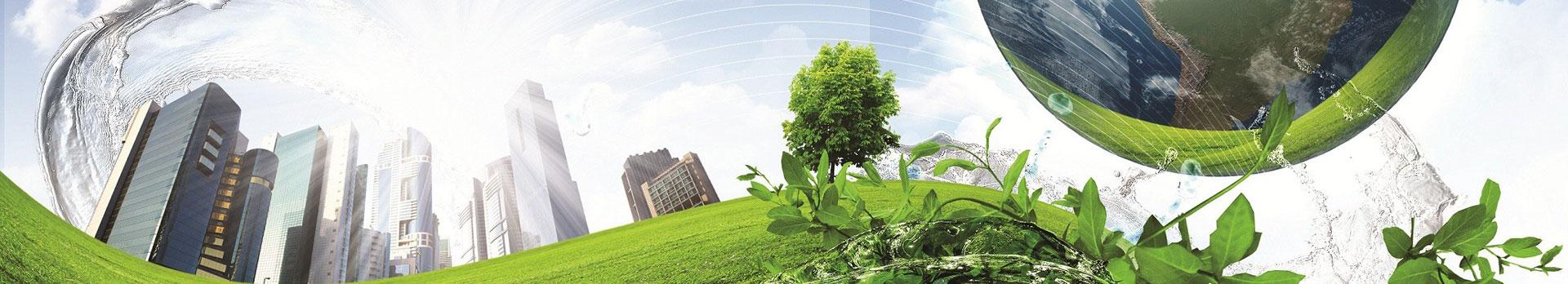 cdm_environment_banner